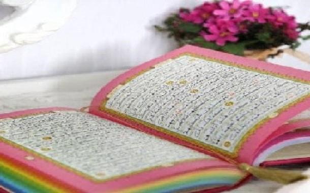 اجرای طرح «بهار قرآن، آیههای نور» در اردبیل