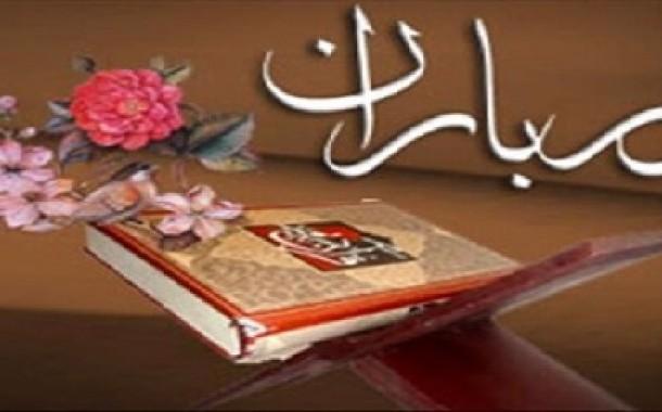 حضور قرآنآموزان مهد قرآن در برنامه رادیویی «نور باران»