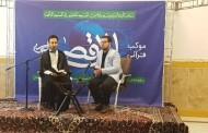 محفل قرآنی الاقصی با حضور قاریان جمهوری اسلامی ایران، عراق، پاکستان و فلسطین برگزار شد