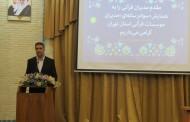 کارگاه آموزشی «سواد رسانه ای» ویِژه مدیران موسسات قرآنی استان تهران