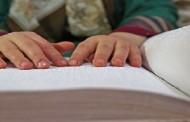 آموزش غیرحضوری حفظ قرآن کریم ویژه روشندلان سراسر کشور