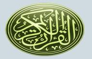 از سوی موسسه قرآن و نهج البلاغه، دوره های آموزشی صوت و لحن، تجوید و روانخوانیبه صورت آنلاین برگزار می شود