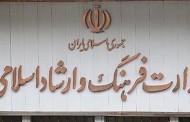 بازگشایی آموزشگاههای قرآنی و هنری از۲۴خردادماه