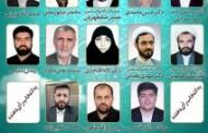 لیست کاندیداهای اصلح به انتخاب کمیته شش نفره مدیران استان ها و بیانیه مهم کمیته