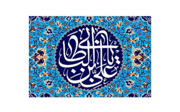 برگزاری دومین دوره مسابقه سقا با محوریت سیره امام علی(ع)
