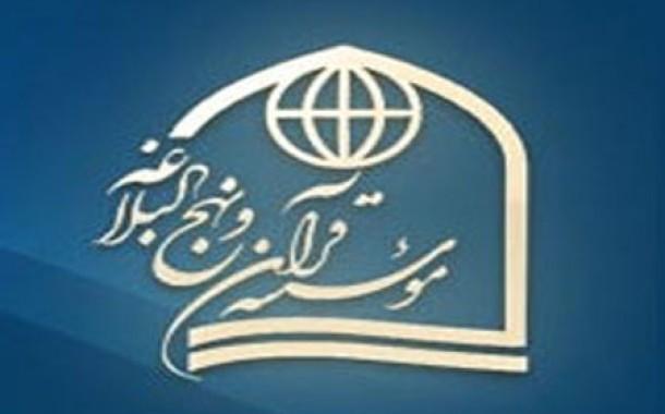 برگزاری دوره فشرده تستزنی کنکور ویژه حافظان
