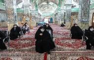 چهل و سومین دوره مسابقات قرآن استان تهران