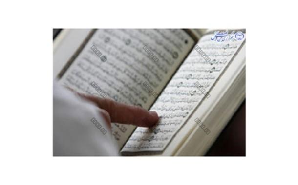 در حاشیه جلسه شورای توسعه فرهنگ قرآنی صورت گرفت؛  تقدیر از تلاشهای وزیر ارشاد در راستای برگزاری انتخابات اتحادیه واحد قرآنی