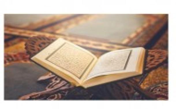 مدیرعامل و رئیس هیئت مدیره اتحادیه کشوری موسسات و تشکل های قرآن و عترت، چهارشنبه تعیین می شوند