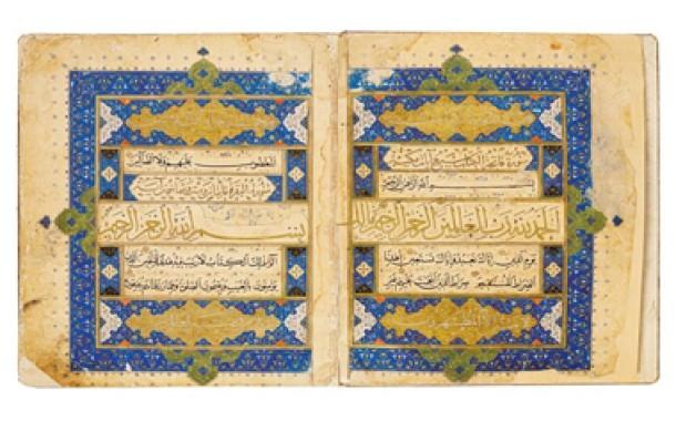 رونمایی از مصحف قرآنی با قلمی جدید در برج میلاد