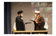 دیدار هیأت مدیره مؤسسه کشوری مهد قرآن با وزیرفرهنگ و ارشاد اسلامی