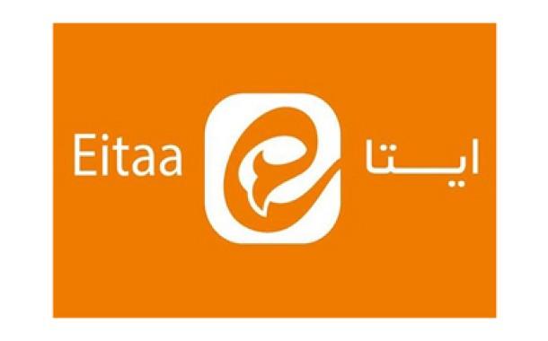 فعالیت ۵ کانال آموزشی مؤسسه لیلةالقدر نور در ایتا