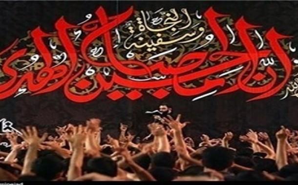 برنامه ۱۱۰ مجلس عزاداری محرم امسال/ بیشتر نشانیها جدید است