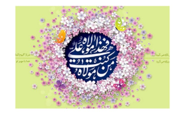 طراحی مسابقات مجازی با محتوای «غدیر خم» در مهد قرآن دولتآباد
