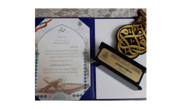 حافظان مؤسسه مهد قرآن رتبههای برتر مسابقات اوقاف را دریافت کردند