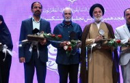 برگزاری نوزدهمین همایش عمری با قرآن به صورت مجازی