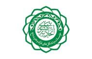 برگزاری جلسه کارگروه طرح و برنامه اتحادیه کشوری با موضوع «نحوه مشارکت موسسات قرآنی در موضوع ازدواج و اقدامات مشاوره ای، مبتنی بر آموزه های قرآنی»