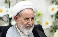 پیام تسلیت نهادهای فرهنگی و مذهبی در پی درگذشت آیت الله محمد یزدی