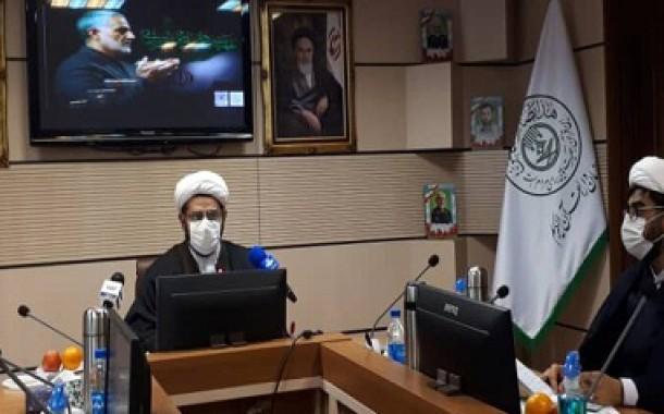 اجرای ۴۷ عنوان برنامه توسط کمیته قرآن سالگرد شهادت سردار سلیمانی