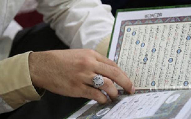 کلاس «زندگی با قرآن» در مؤسسه منهاج برگزار میشود