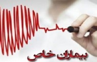 قرآنیان درگیر بیماریهای صعبالعلاج حمایت میشوند