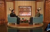 از شبکه قرآن پخش می شود؛  «یاد خدا» و بررسی موضوعی مفاهیم قرآنی و سیره اهل بیت(ع)