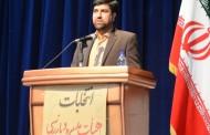 مدیرعامل اتحادیه استان کرمانشاه انتخاب شد
