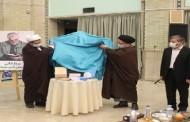 آیین افتتاحیه پانزدهمین نشست تخصصی شورای عالی قرآن برگزار شد