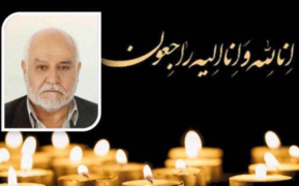 پیام تسلیت مدیرعامل موسسه مهدقرآن در پی درگذشت استاد حاجی حسنی