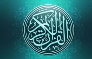 اعلام آمادگی مؤسسات به منظور اجرای طرحهای قرآنی در بقاع متبرکه یزد