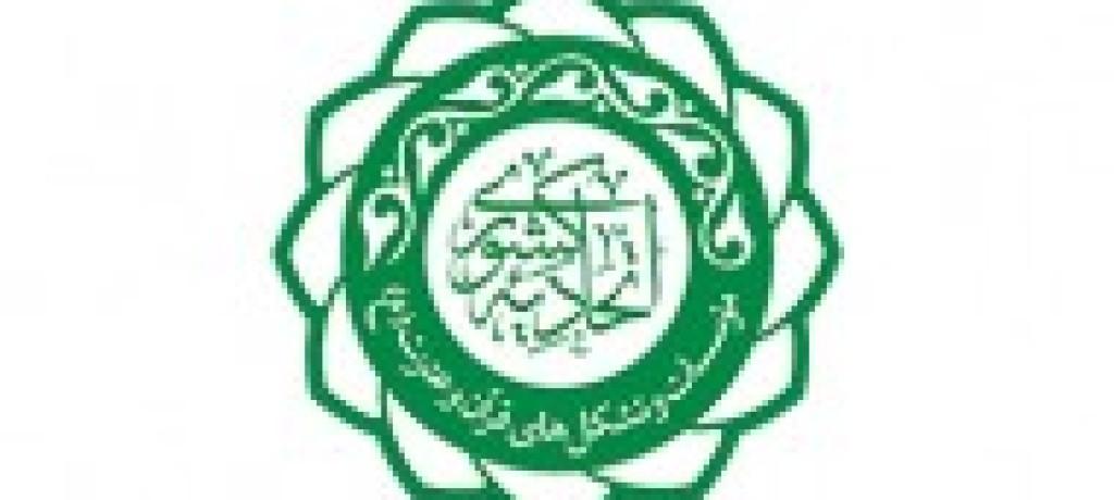 ۵ درخواست صریح مؤسسات قرآنی از وزیر ارشاد