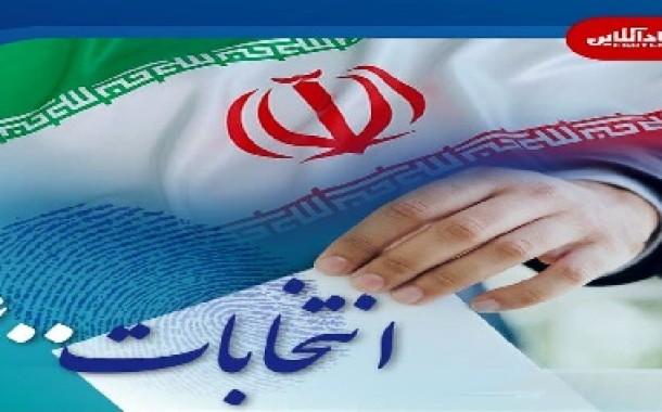 بیانیه اتحادیه کشوری مؤسسات و تشکل های قرآن و عترت به مناسبت حماسه 28 خرداد