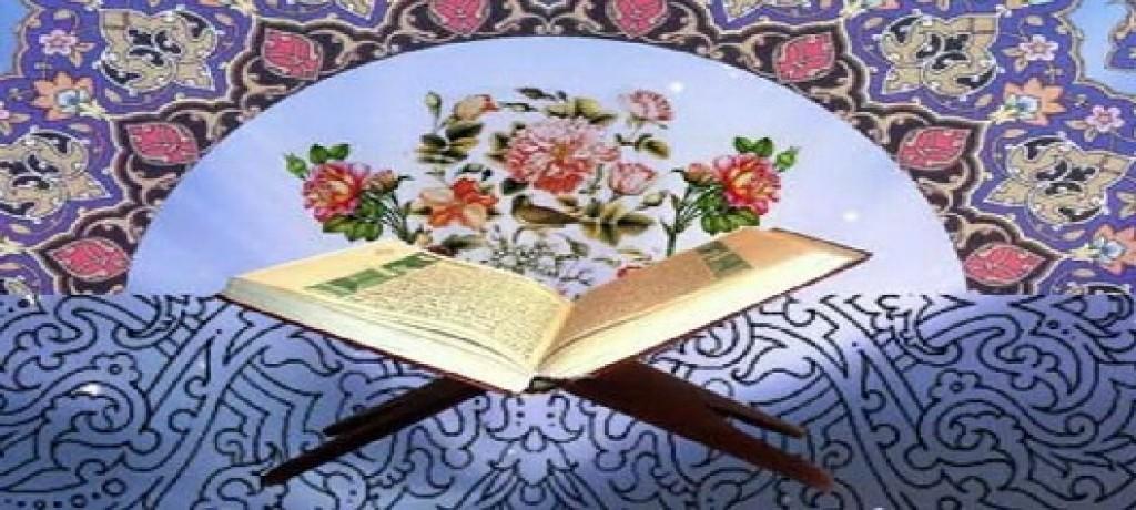 مسئولیت کارگروه قرآن و مؤسسات مردمی به اتحادیه کشوری مؤسسات و تشکلهای قرآن و عترت سپرده شد