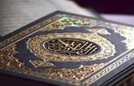 فراخوان ثبتنام دورههای آموزشی مؤسسه قرآن و نهجالبلاغه