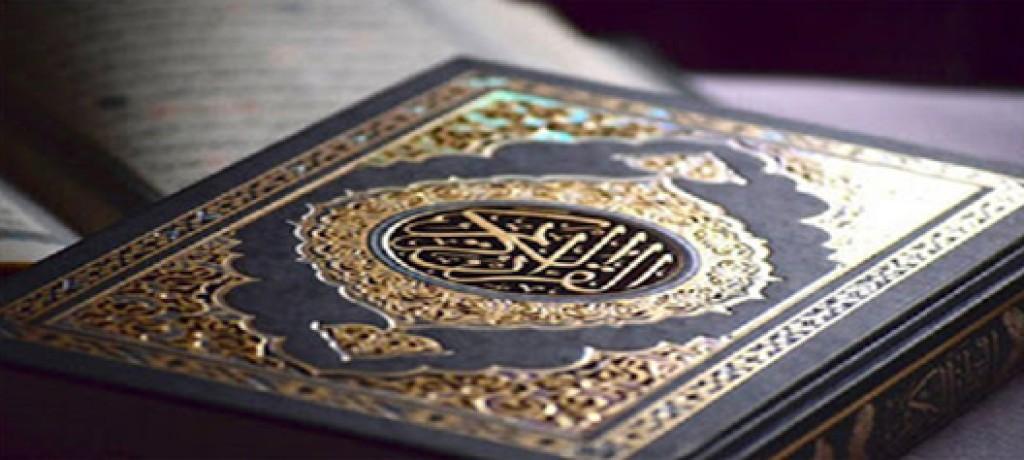 به زودی؛  سایت جمعآوری اطلاعات قرآنیان اصفهان راهاندازی میشود