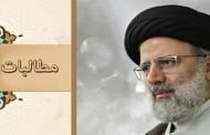 مطالبات مؤسسات مردم نهاد قرآنی از دولت و رئیس جمهور منتخب