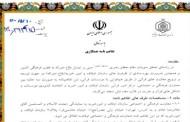عقد تفاهم نامه همکاری سه جانبه اتحادیه و سازمان اوقاف و اجرای فعالیتهای قرآنی در بقاع متبرکه