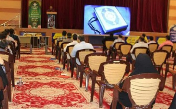 کانونهای همیاری از سوی اتحادیه قرآنی بوشهر تشکیل میشود