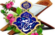 اجرای طرح «سراج الله» در شام شهادت امام رضا(ع)