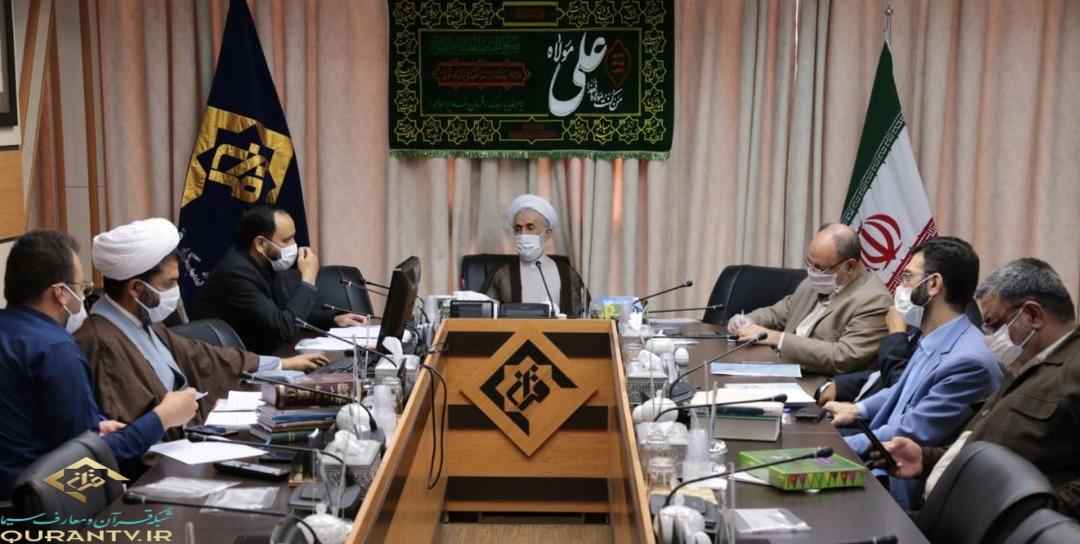 نشست شورای معارف سیما در خصوص تشریح برنامههای عید غدیر
