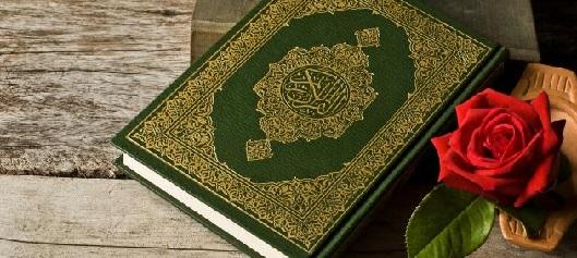 مهد قرآن سجزی؛ میزبان دورههای آموزشی ترم تابستانه