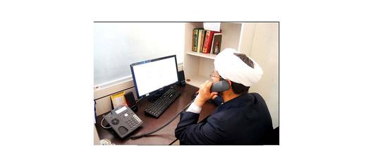 برگزاری دورههای آنلاین و تلفنی در مؤسسه امام رضا(ع)