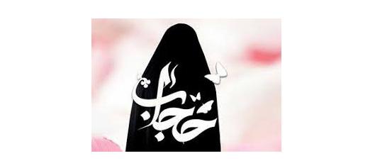 اجرای طرح «دختران زهرایی» به همت مؤسسه بنت الحسین(ع) شهرکرد