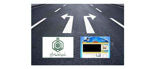 در شرایط کرونا و توصیه به رونق فعالیتهای غیر حضوری  تعطیلی بیموقع مرکز مجازی حفظ قرآن