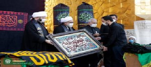 تقدیر آستان قدس رضوی از فعالیت های شبکه قرآن وشورای معارف سیما در ایام شیوع کرونا