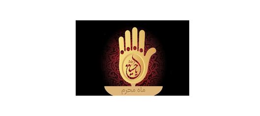 «نهضت توزیع ارزاق» در موسسه قرآنی کوثر شیراز