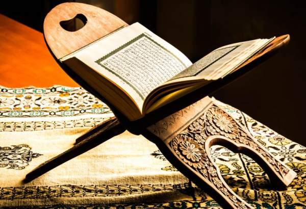 فراخوان برگزاری جشنواره قرآنی «ترنم وحی» ویژه قاریان زیر ۱۶ سال