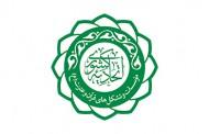 تراز مالی سال 1399 اتحادیه کشوری مؤسسات و تشکل های قرآن و عترت