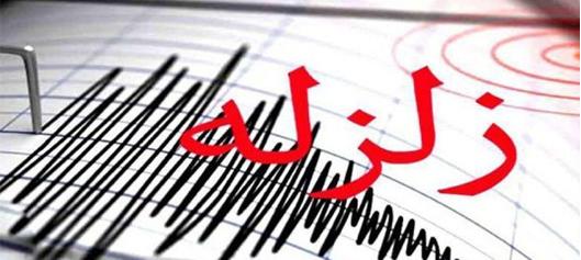 در زلزله دو روز پیش؛  خسارتی به خانههای قرآن و مؤسسات قوچان وارد نشده است